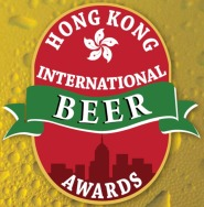 Hong Kong Beer Awards logo