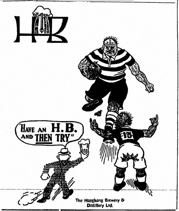 HB ad 1947