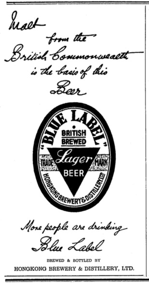 HK Brewery Blue Label lager 1940
