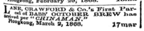 Lane Crawford Bass 1868