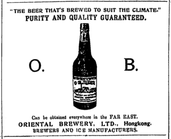 Oriental Brewery ad 1911